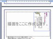 Blog_a_1